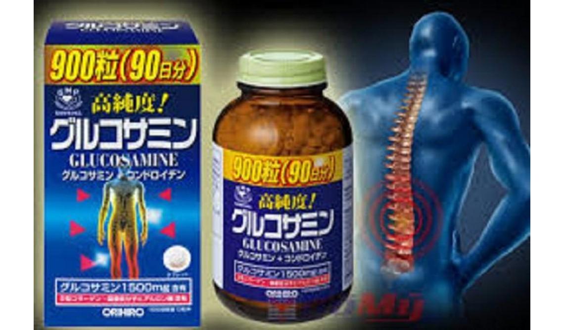 Глюкозaмин Glucosamine ORIHIRO 900 таблеток